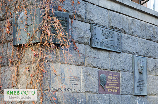 Меморіальна дошка Саві Голованівському