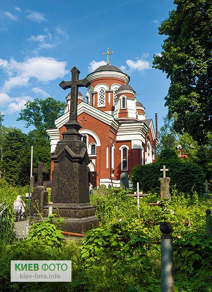 Церква святої Катерини на Лук'янівському кладовищі