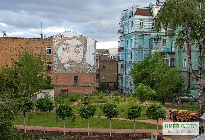 портрет Сергія Нігояна