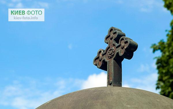Пам'ятний знак - 2000 років Різдва Христового