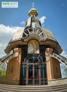Каплиця Хрещення Господнього на Гідропарку