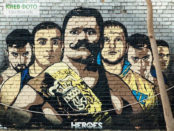 Графіті з портретами українських борців