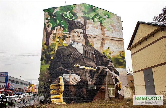 Мурал «Павло Скоропадський»
