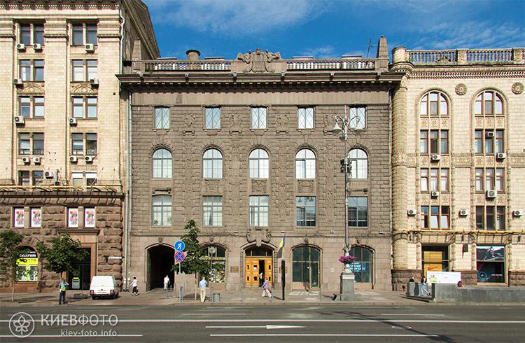Хрещатик 32. Будівля Російського банку для зовнішньої торгівлі 1913-15 рр.