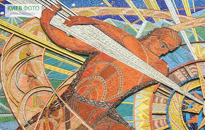 Мозаїка «Ковалі сучасності»