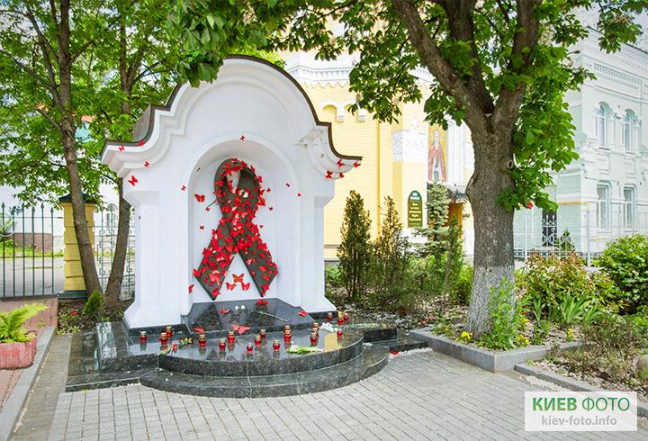 Пам'ятник «Червона стрічка» (монумент хворим на ВІЛ / СНІД)