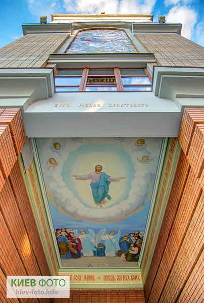 Церква Різдва Христового на Оболоні