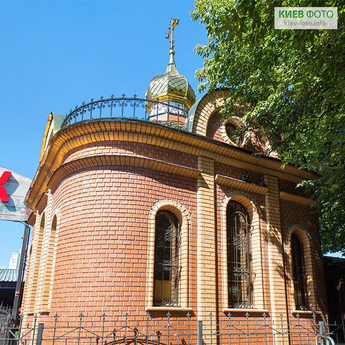Церква ікони «Спасительница Потопаючих» на Лівобережній