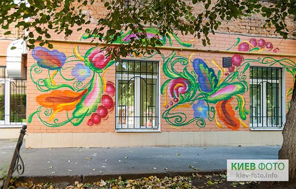 Графіті «Ukraine forever»