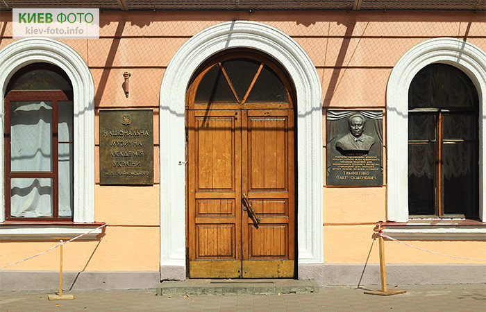 Меморіальна дошка Олегу Тимошенку