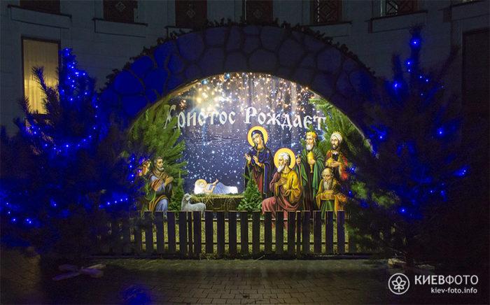 Різдвяні вертепи в Києві