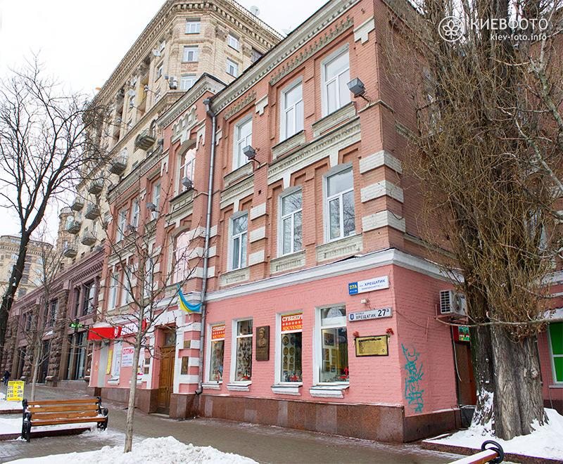 Меморіальна дошка Василю Макуху
