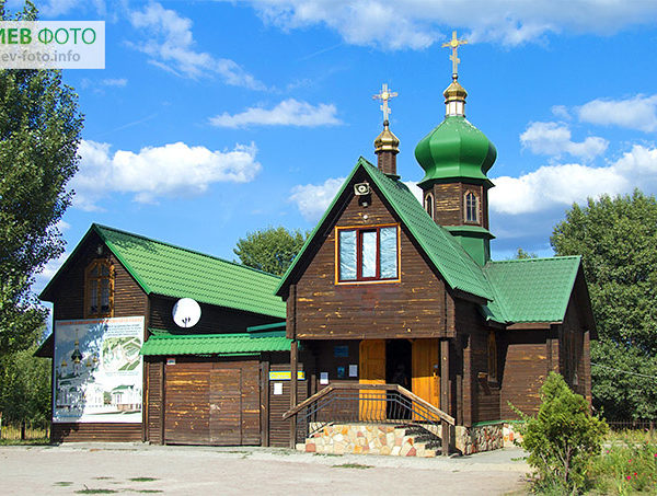 Церква апостолів Петра та Павла на Позняках