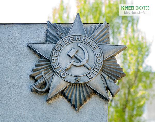 Пам'ятник 206-й Корсунській Червонопрапорній стрілецькій дивізії