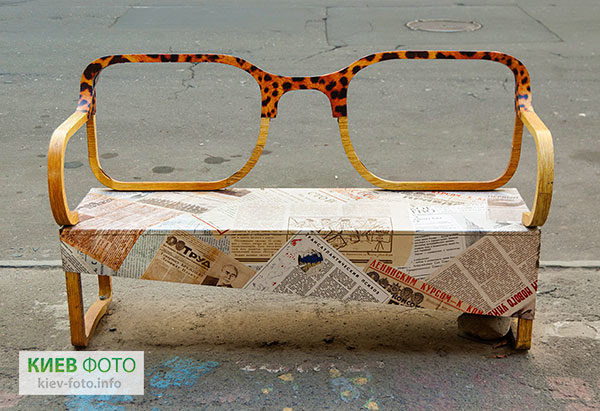 Лавка у вигляді окулярів