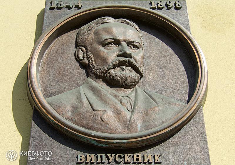Меморіальна дошка Суботіну Віктору Андрійовичу