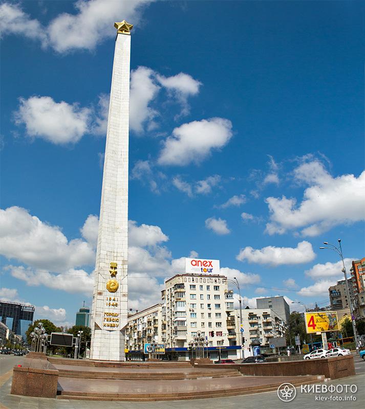 Пам'ятник (обеліск) місту-герою Києву