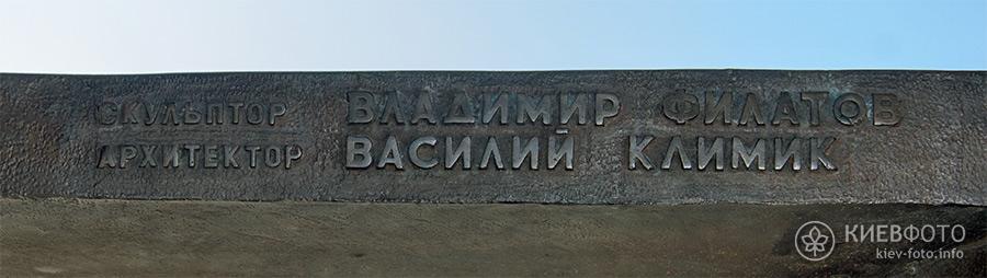 pamyatnik_valeriyu_lobanovskomu_15