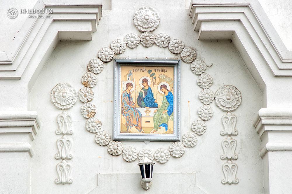 ікона Трійці