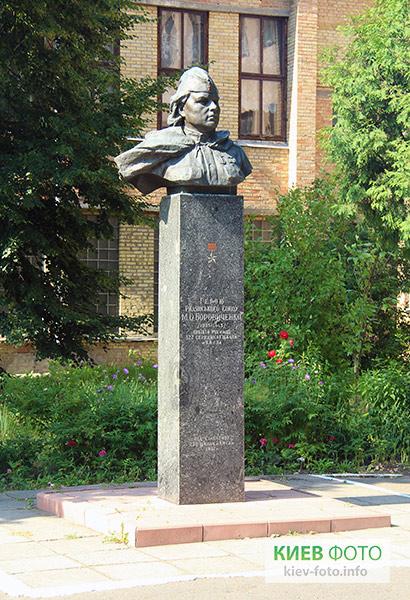 Пам'ятник Марії Боровиченко