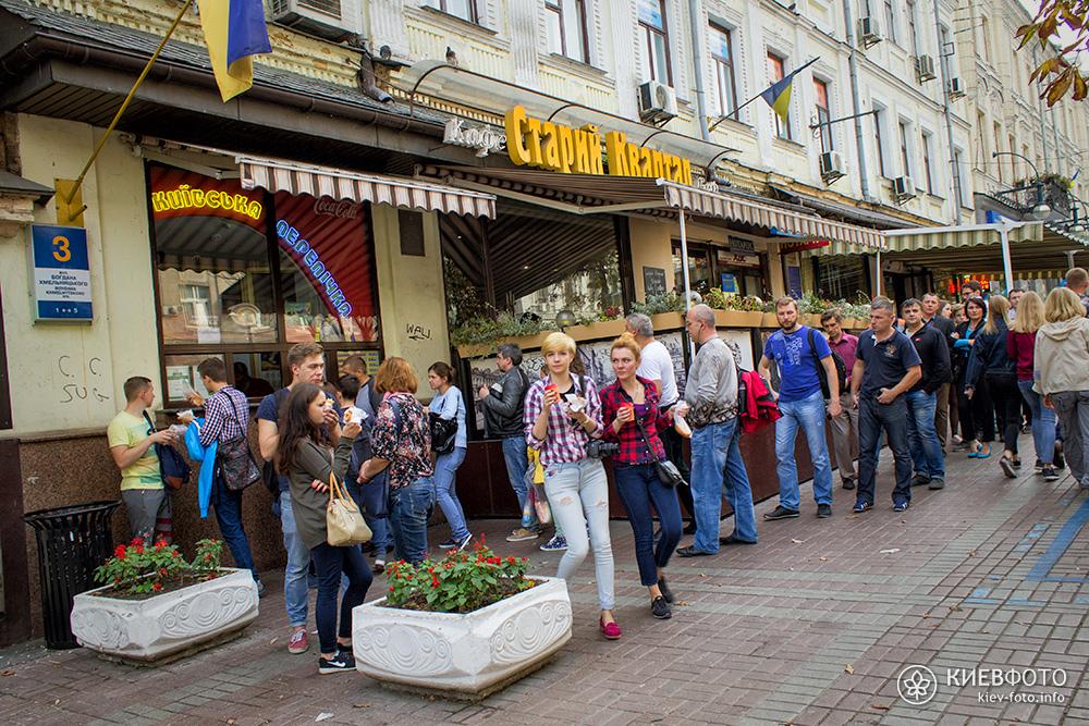 Київська перепічка - гастрономічна візитівка Києва