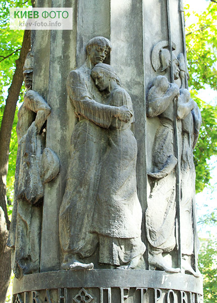 Пам'ятник Івану Котляревському в Києві