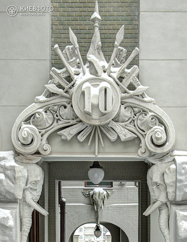 Таблички з номерами будинків Кіева.Уліца Банкова, 10. Будинок з химерами