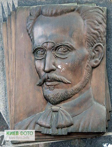 Меморіальна дошка Олександру Богомазову