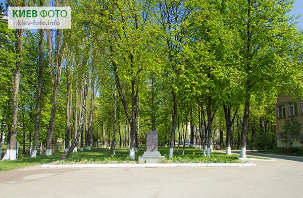 Пам'ятник Героям Великої Вітчизняної війни в школі №13