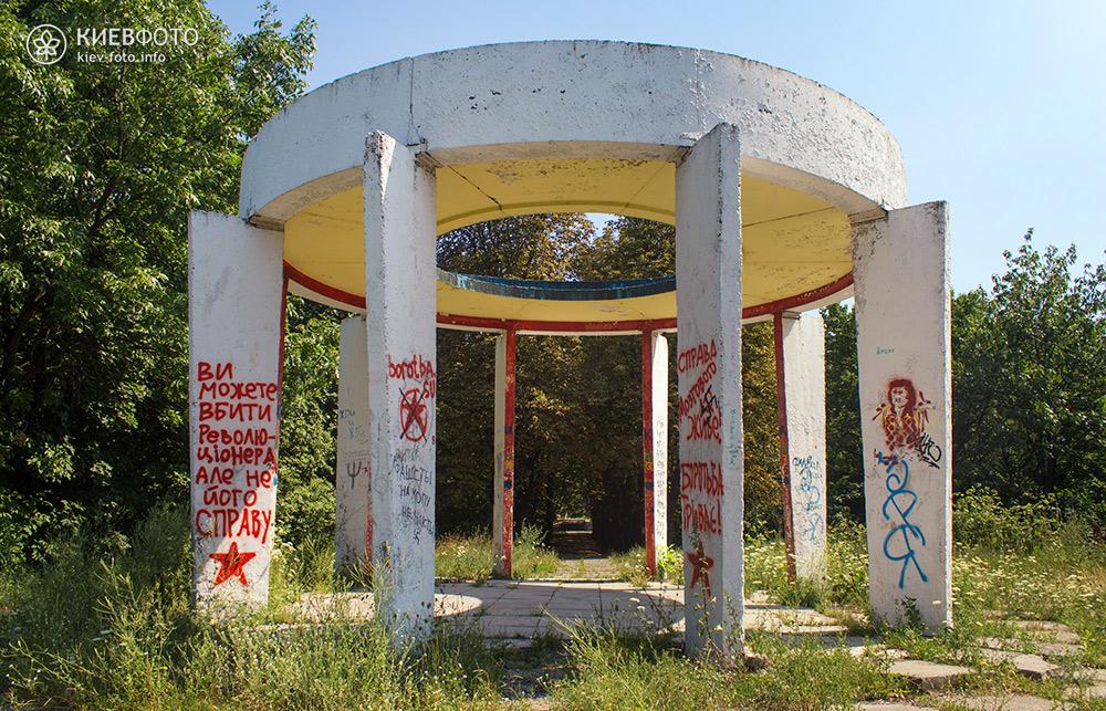 Недобудована Ленінська алея з ротондою на Солом'янці