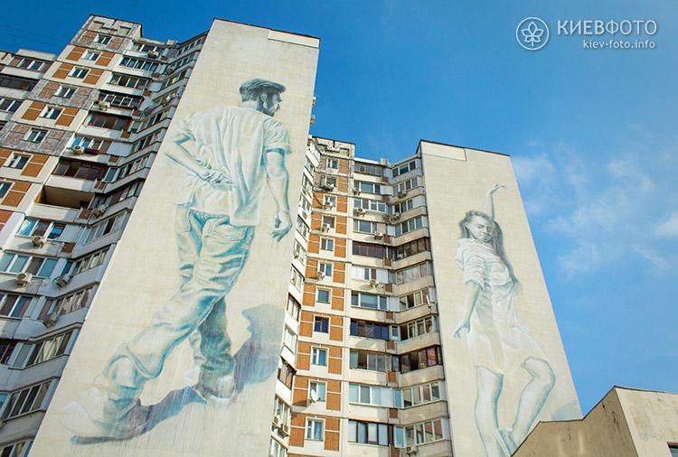 Київські мурали (фотографії муралів Києва)