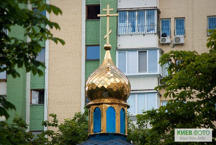 Церква ікони «Помічниця в пологах» при 4 пологовому будинку