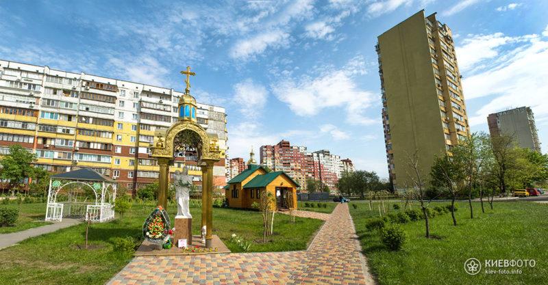 Церква Всіх Святих на Троєщині
