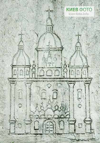 Пам'ятний знак Свято-Микільський собор
