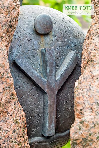 Пам'ятник 1100 років переправи угрів через Дніпро