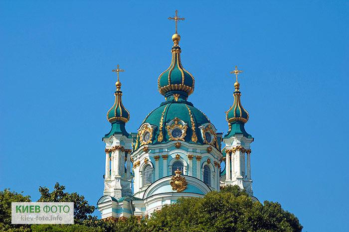 Апостол Андрій Первозванний та пов'язані з його ім'ям київські пам'ятки