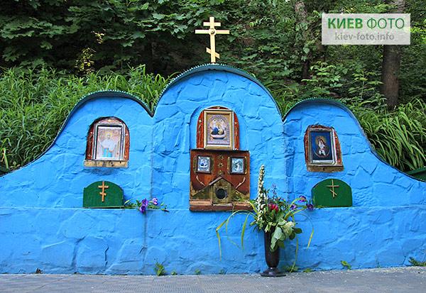 Каплиця ікони «Похвала Печерська»