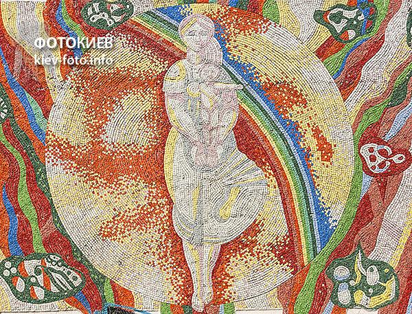 Мозаїчне панно на фасаді дитячої поліклініки №1 Солом'янського р-ну
