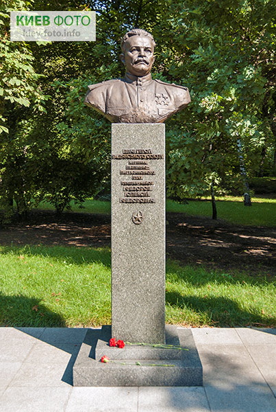 Пам'ятник Олексію Федорову