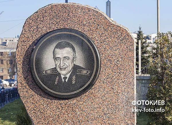 Пам'ятник Георгію Кірпі