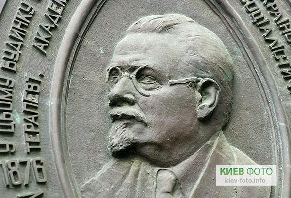 Меморіальна дошка Миколі Стражеску