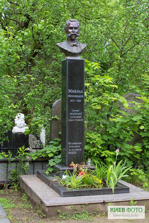 Надгробок на могилі Миколи Міхновського
