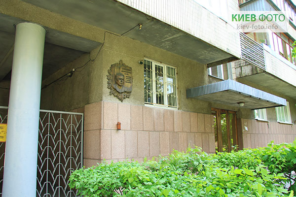 Меморіальна дошка Анатолію Москаленку