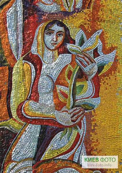Мозаїка (бібліотека № 118)