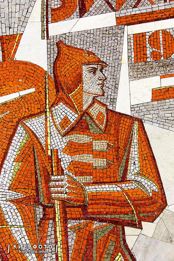 Мозаїка на станції метро «Палац «Україна»»