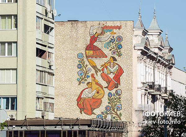 Мозаїка на Б. Хмельницького, 26