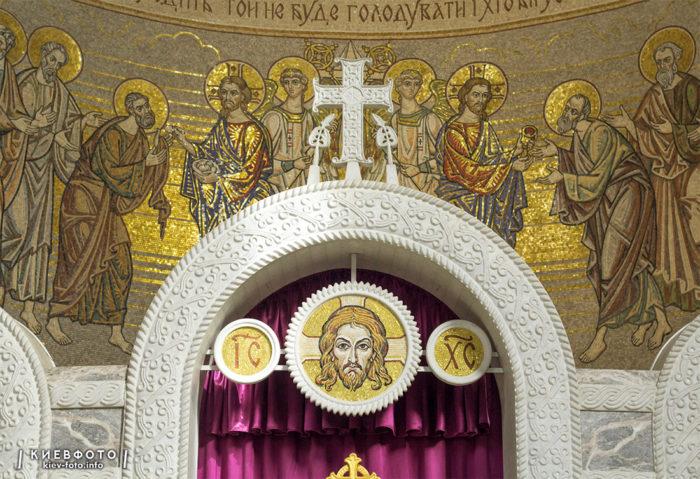 Мозаїка Преображенського собору на Теремках