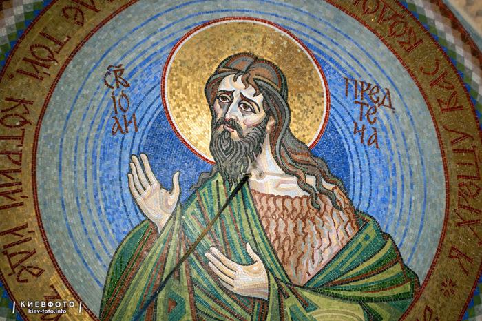 Мозаїка Преображенського собору на Теремках. Іоанн Хреститель