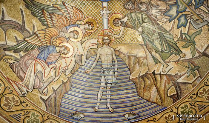 Мозаїка Преображенського собору на Теремках. Хрещення Господнє