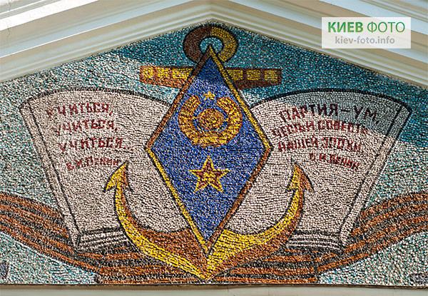 mozaika_voenno_morskoe_uchilische_4